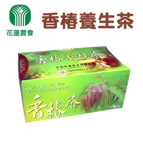 花蓮市農會 香椿養生茶  現代人最佳養生茶飲 (6g / 20入/ 盒) x2盒組