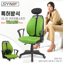 【SYNIF】韓國原裝 NEW TRANS Plus 雙背人體工學椅-綠
