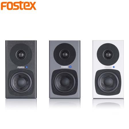 日本Fostex主動式監聽喇叭PM0.3揚聲器