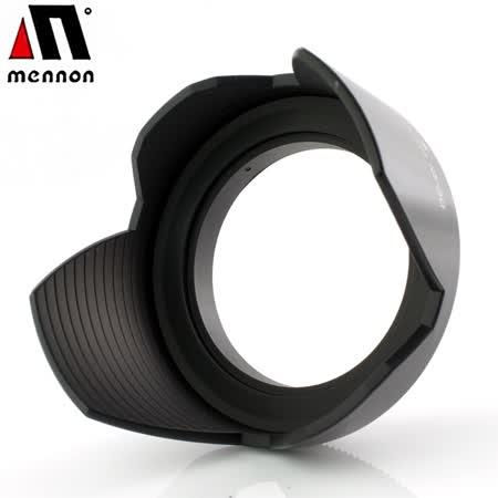 Mennon蓮花型螺牙72mm遮光罩DCsn-72(具消光紋.啞紋)