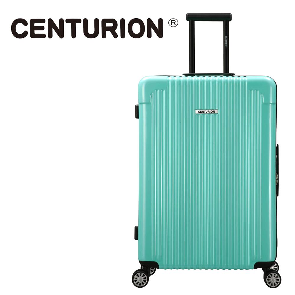 【CENTURION】美國百夫長29吋行李箱-蒂芬妮TFN(拉鍊箱/空姐箱)