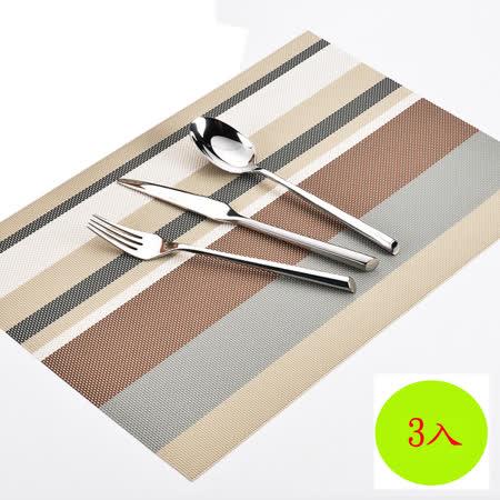 PUSH!餐具用品 西餐墊防滑餐墊餐桌墊子杯墊條紋款3入E80-1