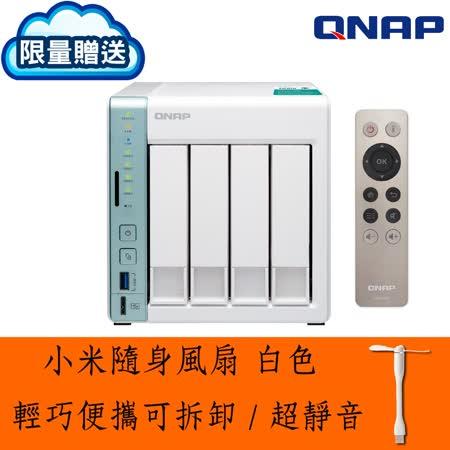 【隨貨附贈小米隨身風扇】QNAP 威聯通 TS-451A-2G 4Bay NAS