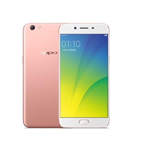 OPPO R9s 5.5吋雙卡八核心智慧手機(4G/64G)LTE-◆內附保護套+保貼◆加贈國際牌NE41負離子吹風機+原廠自拍架