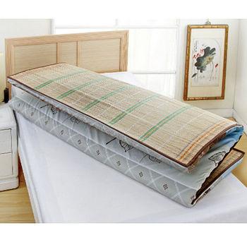 品生活大甲蓆冬夏兩用床墊(3*6尺)