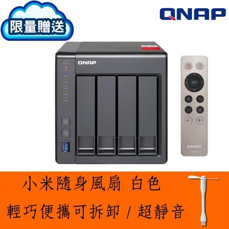 【隨貨附贈小米隨身風扇】QNAP 威聯通 TS-451+-2G 4Bay NAS