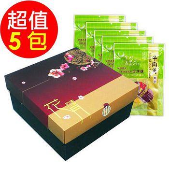 金門老農莊 綜合牛肉角禮盒組 100gX5包