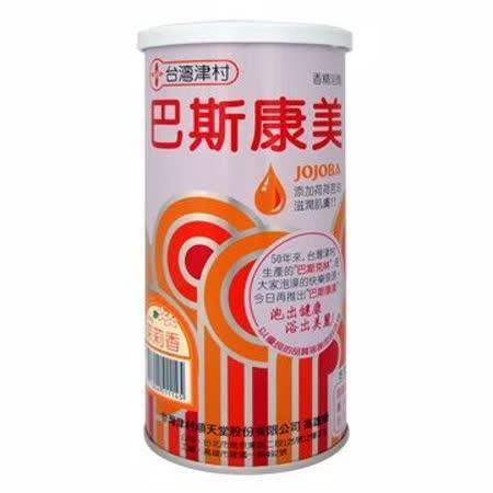 【巴斯克林】台灣津村 巴斯康美 420g(罐) 茉莉香 香精浴劑 泡澡粉 入浴劑 溫泉粉