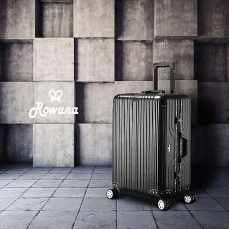 Rowana 閃耀律動立體拉絲輕量鋁框行李箱 25吋(曜石黑)