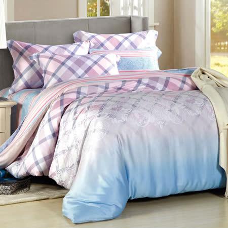 【Betrise艾森堡】加大-全舖棉極舒適天絲四件式厚包組