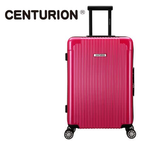 【CENTURION】美國百夫長29吋行李箱-拉斯維加斯桃紅LAS(拉鍊箱/空姐箱)