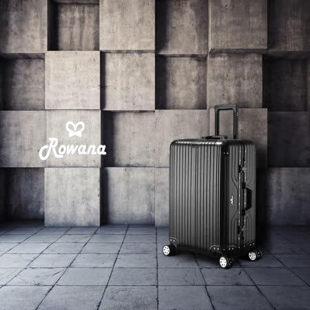 Rowana 閃耀律動立體拉絲輕量鋁框行李箱 20吋(曜石黑)