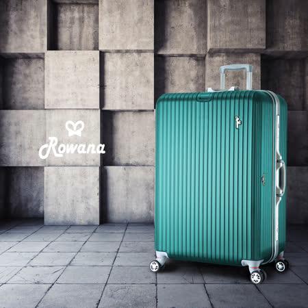 Rowana 美式率性掛扣鋁框行李箱 29吋(墨綠色)