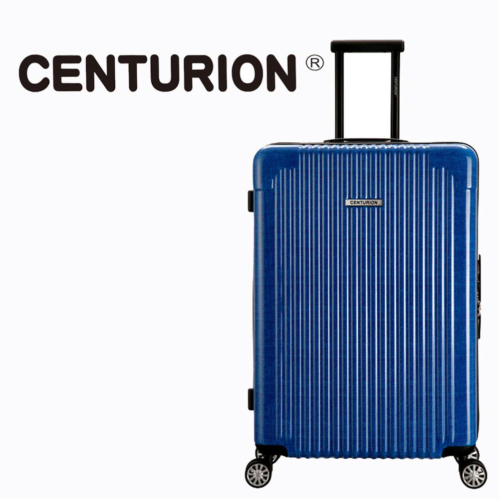 【CENTURION】美國百夫長29吋行李箱-老布希P41(拉鍊箱/空姐箱)