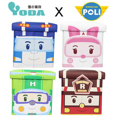 【團購】YoDa救援小英雄波力收納箱(四款任選) - 二入