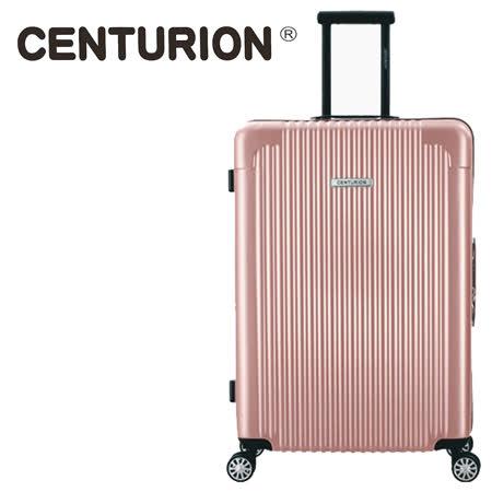 【CENTURION】美國百夫長26吋行李箱-玫瑰金A01(拉鍊箱/空姐箱)