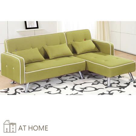 AT HOME-艾曼達L型皮沙發-左L(兩色可選)