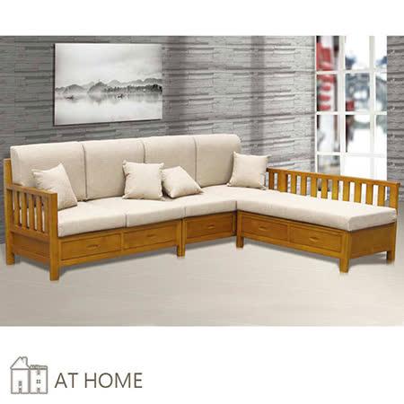 AT HOME-威廉L型柚木沙發
