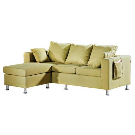 優力格家具-簡約L型綠色布沙發