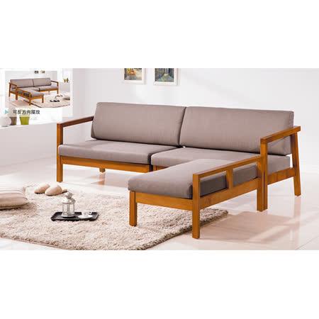 優力格家具-艾德柚木色全實木L型木沙發