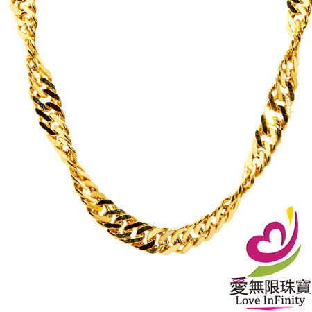 [ 愛無限珠寶金坊 ] 1.13 錢(長) - 水波鏈 - 黃金項錬999.9