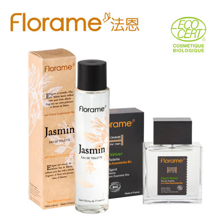 【Florame法恩】茉莉花粹柔情/Homme男士魅力 香水 任選均一價