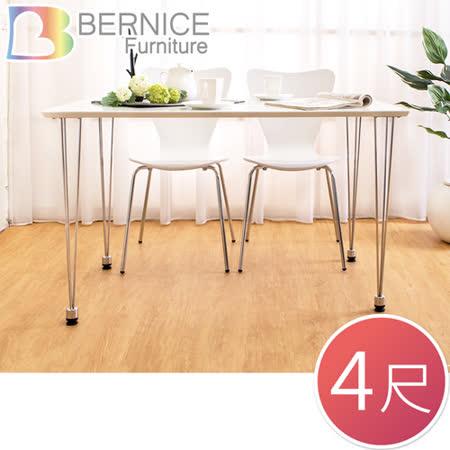 Bernice-喬安4尺長方型餐桌-白色-DIY