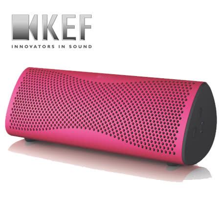 【情人節限定桃色】英國 KEF MUO 無線可攜式藍牙無線喇叭 原廠公司貨