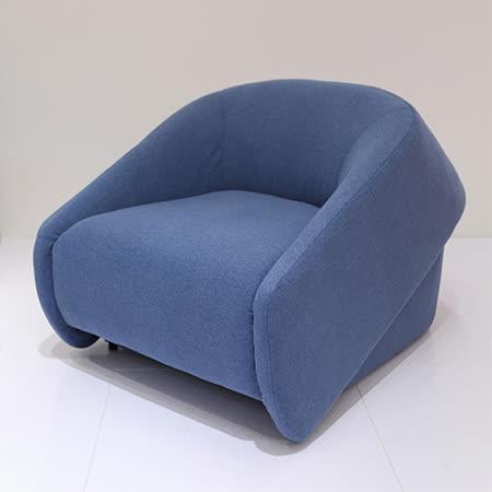 AT HOME-海倫藍色單人沙發床