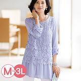 日本Portcros 預購-造型蝴蝶結蕾絲長版上衣(共五色/M-3L)