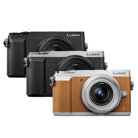 Panasonic DMC GX85 +12-32mm單鏡組(中文平輸)-送相機包+保護貼+清潔組