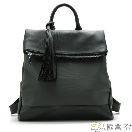 【法國盒子】新世代雅痞風尚流蘇後背包(灰色)805