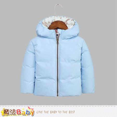 魔法Baby 羽絨外套 兒童輕量加厚極暖80%羽絨外套 k60327