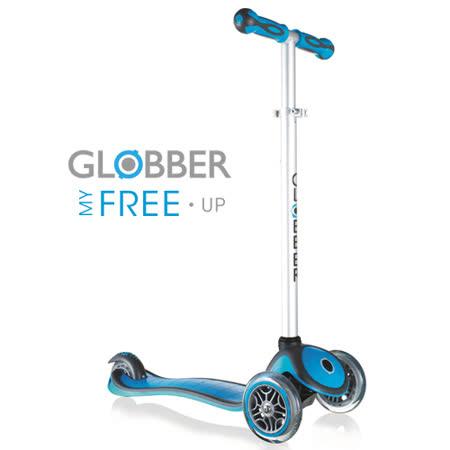 Globber哥輪步兒童2合1三輪滑板車-藍