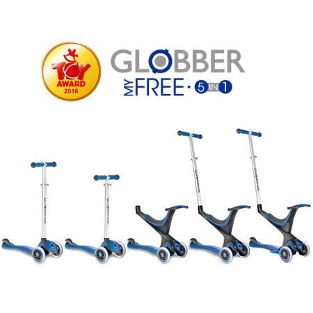 Globber哥輪步兒童5合1三輪滑板車-深藍