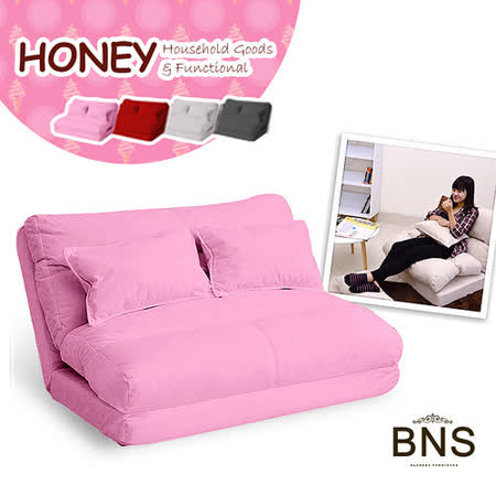 BNS居家生活館 HONEY甜蜜愛戀多段式摺疊沙發床(沙發床/單人沙發/折疊椅)