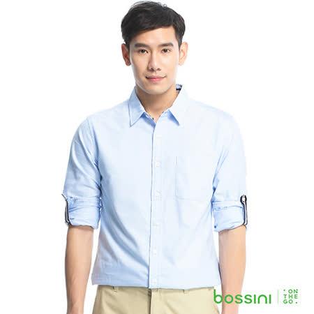 bossini男裝-牛津紡長袖襯衫01淡藍