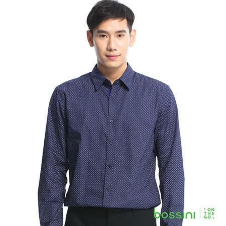 bossini男裝-印花長袖襯衫04海軍藍