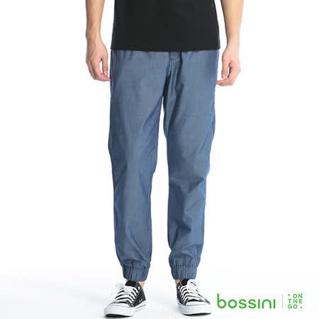 bossini男裝-時尚束口褲04深靛藍