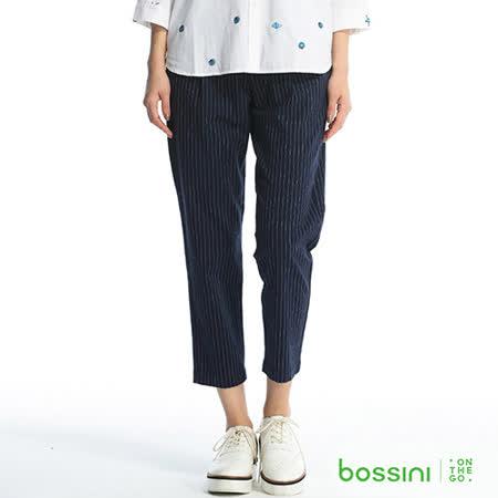bossini女裝-彈力修身褲02海軍藍