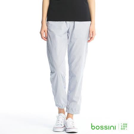 bossini女裝-條紋束口褲07海軍藍