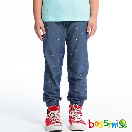 bossini女童-印花束口褲02深靛藍