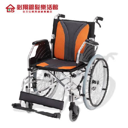 【必翔銀髮】均佳多功能型鋁合金輪椅-JW-160