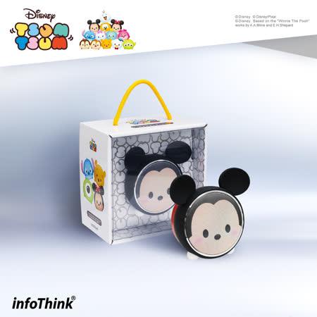 InfoThink TSUM TSUM玩音樂藍牙燈光喇叭-米奇 Micky