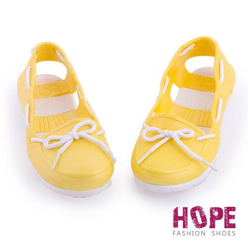 【HOPE】防水輕量後跟簍空雨鞋-黃【SMI1314】