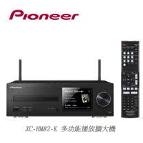 Pioneer 先鋒 XC-HM82-K 支援wifi 藍芽 USB 多功能播放擴大機 原廠公司貨