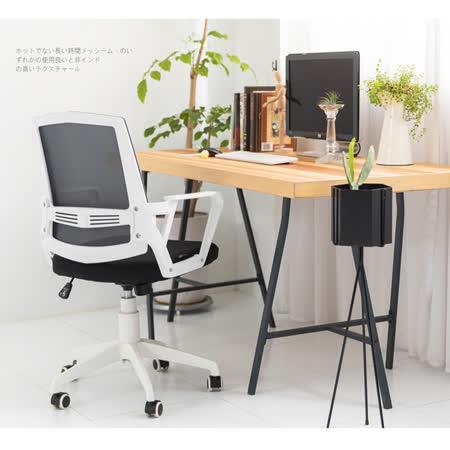 IDEA-高密度網布護腰人體工學電腦椅-PU靜音滑輪