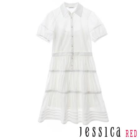 JESSICA RED-立領襯衫式修身洋裝(白)