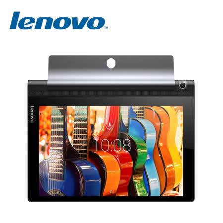Lenovo 聯想 YOGA Tablet 3 10.1吋/翻轉鏡頭/2G/16GB WIFI版 平板電腦 (YT3-X50F)  贈:可愛造型實用LED小夜燈