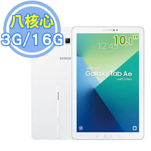 Samsung Galaxy Tab A 10.1 with S Pen (2016) 八核心/16GB/WIFI版平板電腦 (P580)-送螢幕保貼+可立皮套+清潔組+哈根達斯2張+4500行動電源